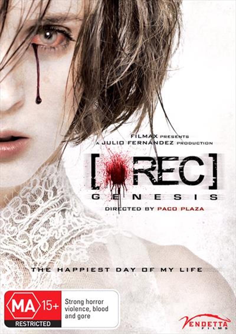 [Rec] Genesis | DVD