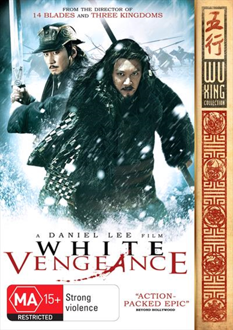 White Vengeance | DVD