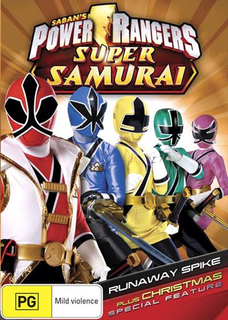 Power Rangers - Super Samurai - Vol 2 | X'mas Special | DVD
