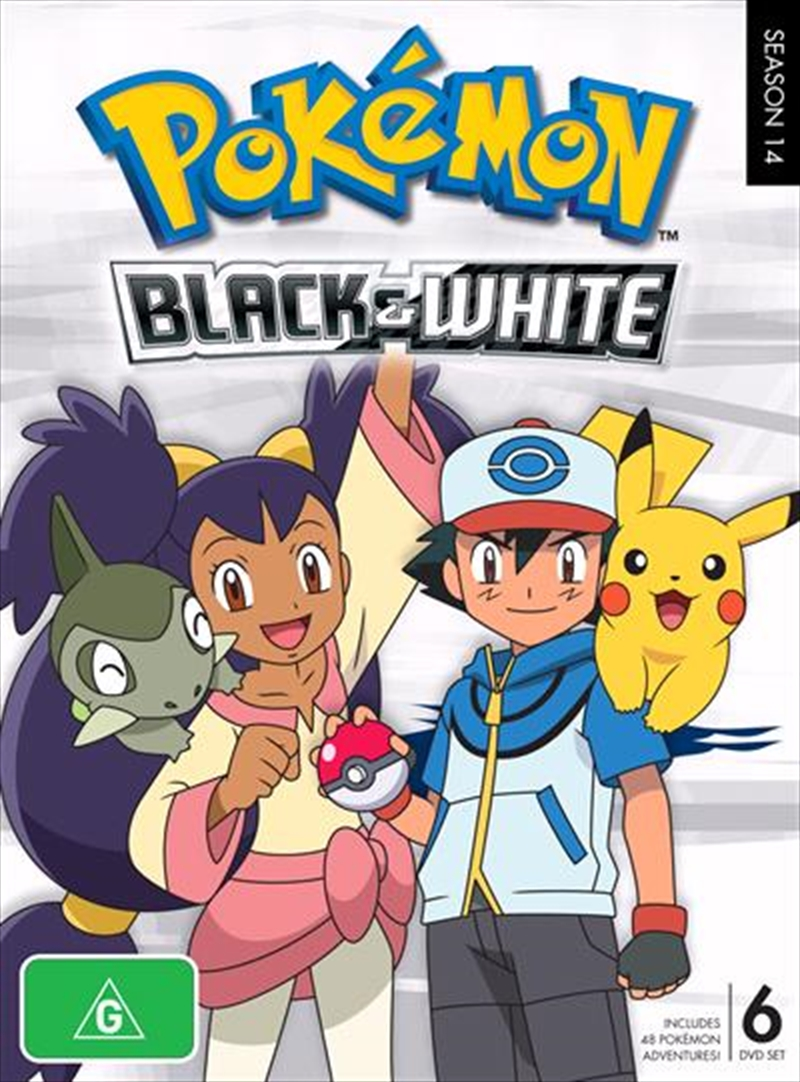 Pokemon - Black and White - Season 14 | DVD