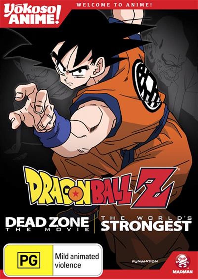 Dragon Ball Z Remastered Movie Collection Uncut - Dead Zone / World's Strongest - Yokoso Anime Edi | DVD