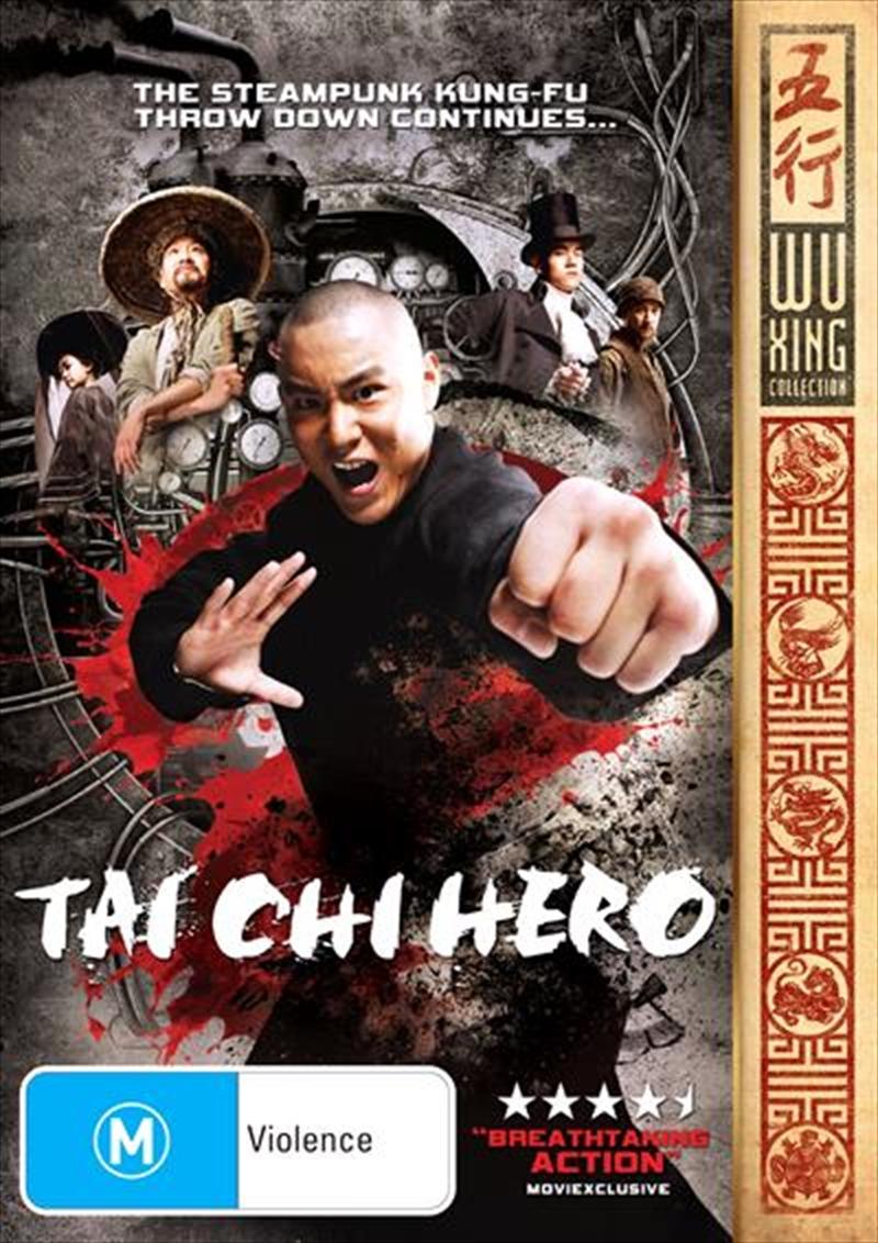 Tai Chi Hero | DVD