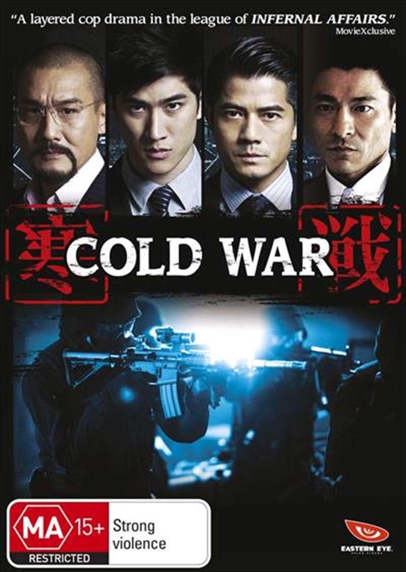 Cold War | DVD
