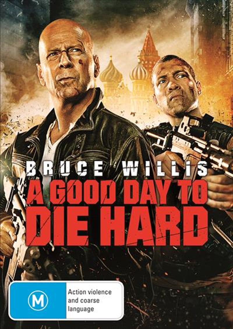 A Good Day To Die Hard | DVD