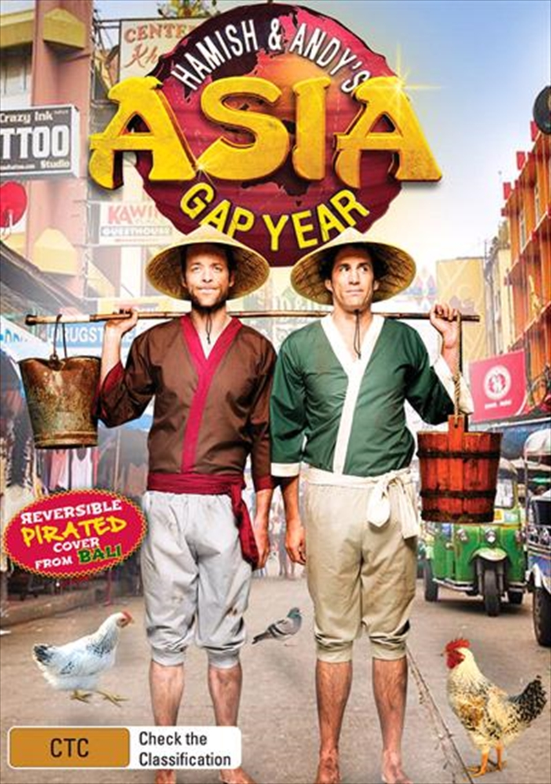 Hamish and Andy - Gap Year Asia   DVD