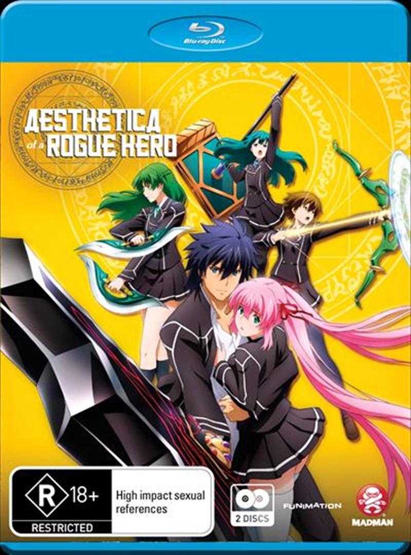 aesthetica of a rogue hero special 2 english sub