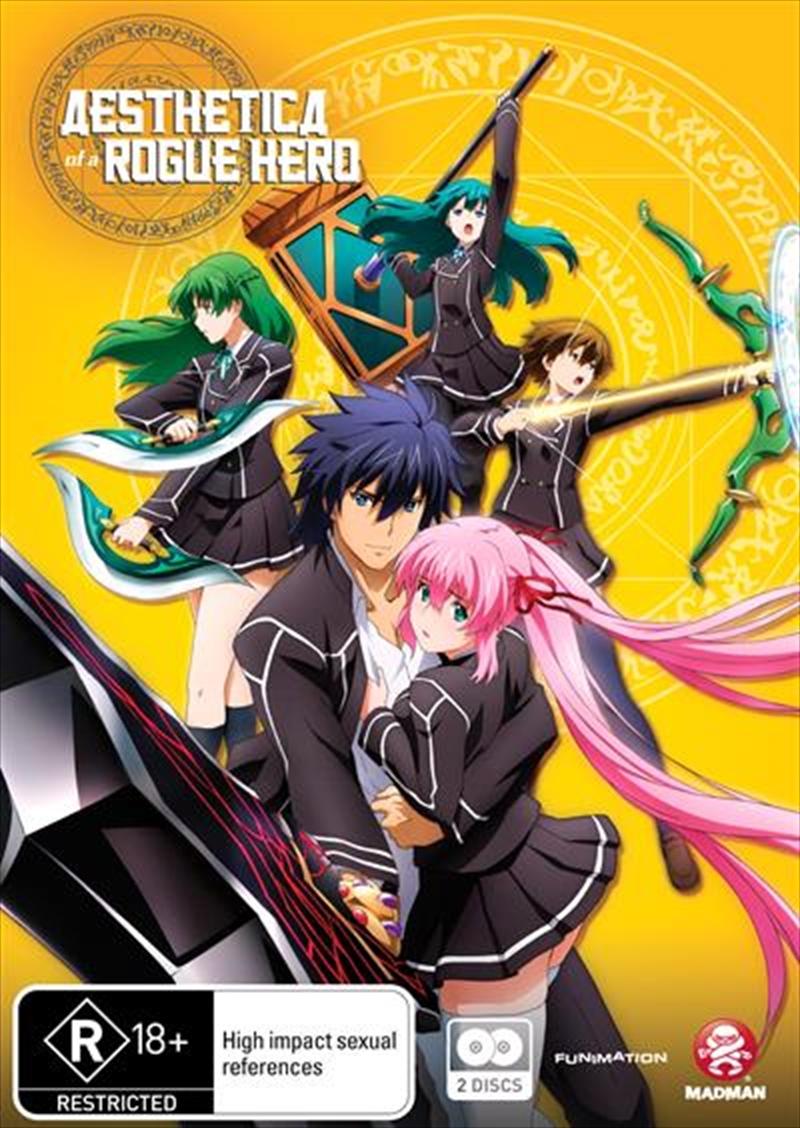 Aesthetica Of A Rogue Hero | DVD