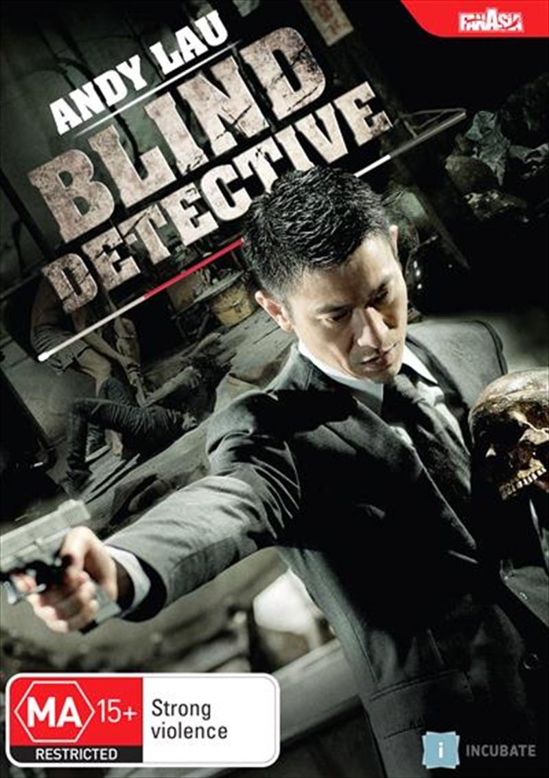 Blind Detective   DVD