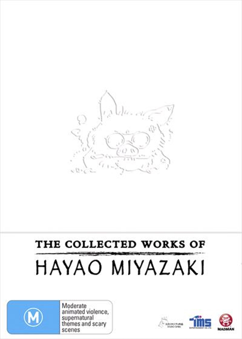 Collected Works Of Hayao Miyazaki, The | Blu-ray