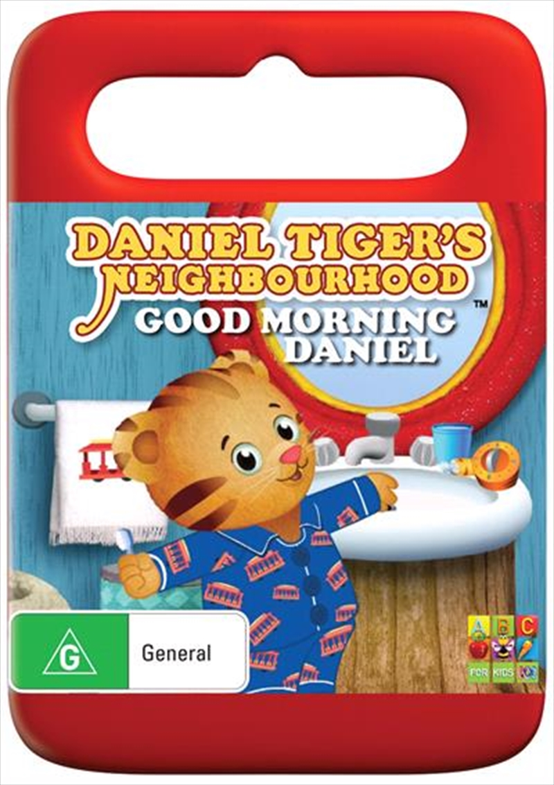 Daniel Tiger's Neighbourhood - Good Morning Daniel | DVD