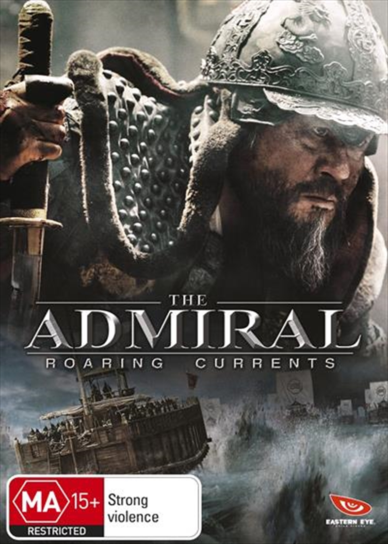 Admiral - Roaring Currents | DVD