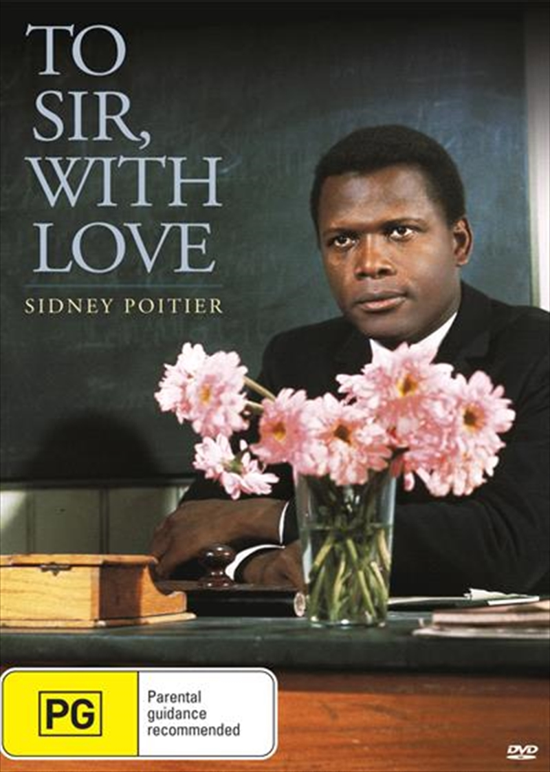 To Sir With Love | DVD