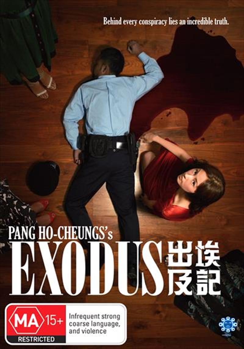 Exodus | DVD