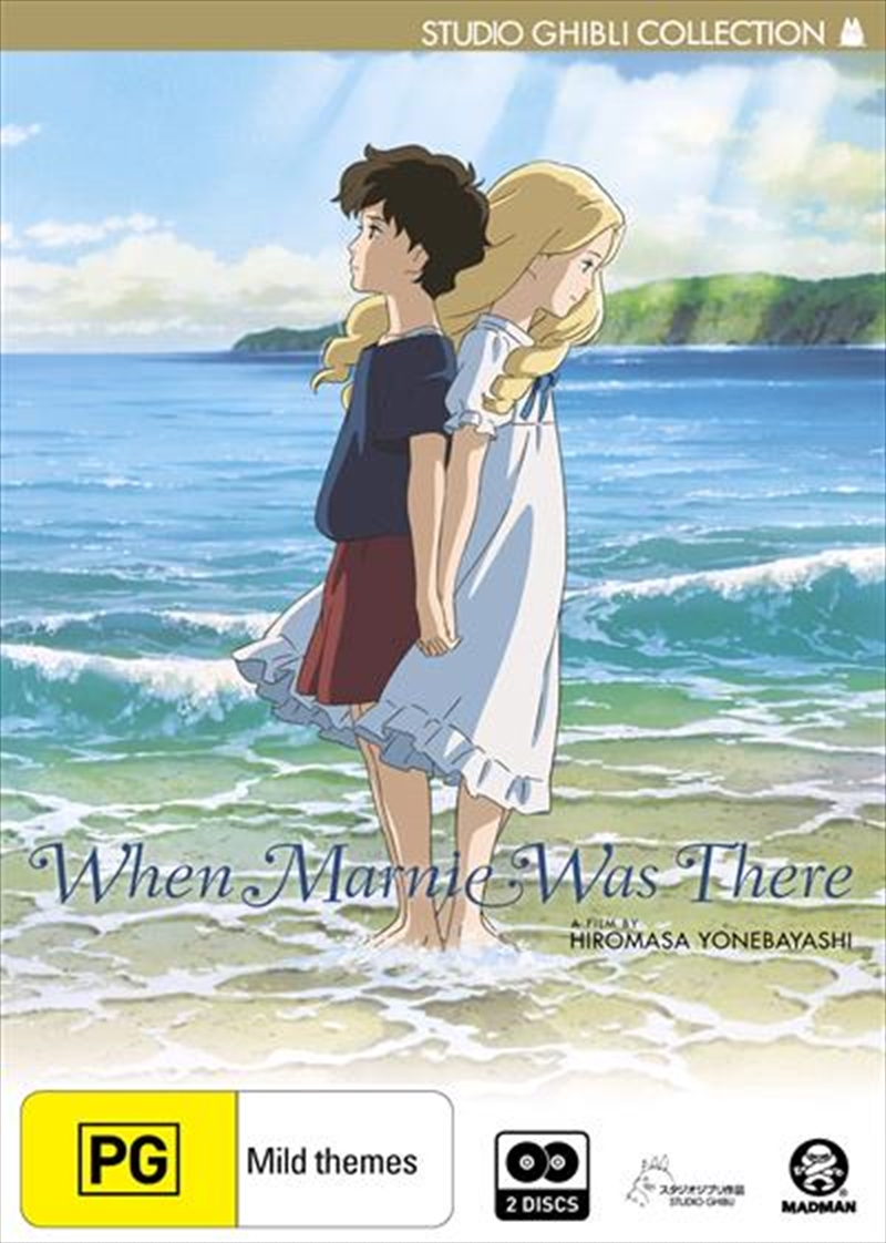 When Marnie Was There | DVD