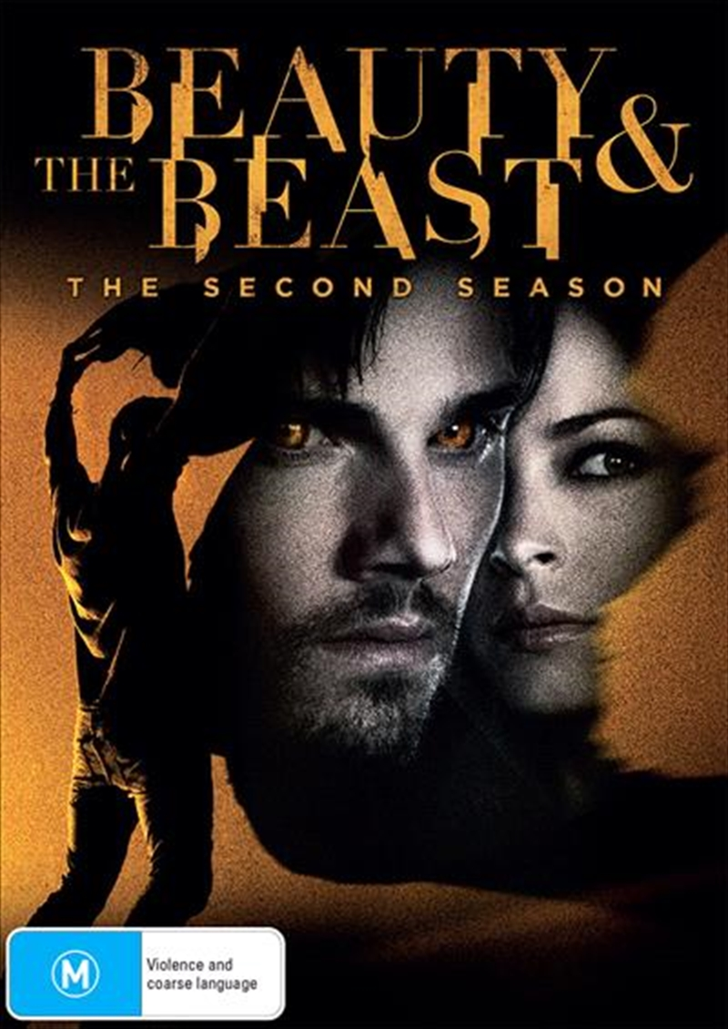Beauty And The Beast - Season 2 | DVD