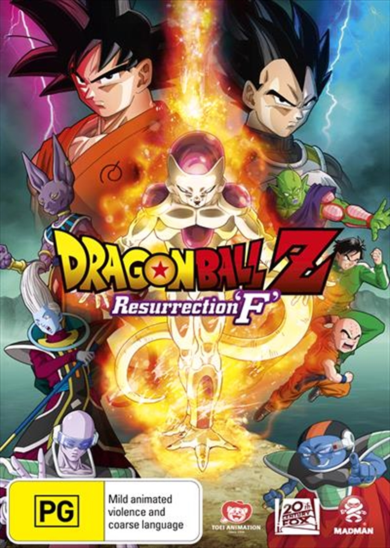Dragon Ball Z - Resurrection 'F' | DVD