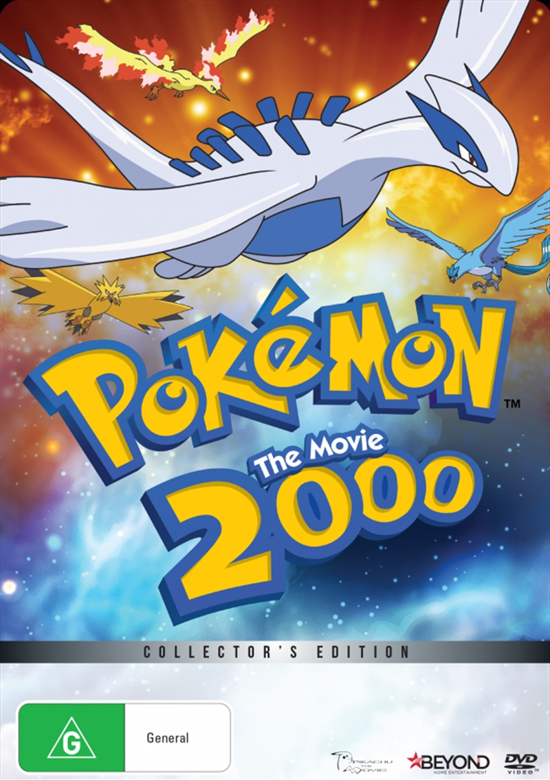 Pokemon The Movie 2000 The Power Of One Animated Dvd Sanity