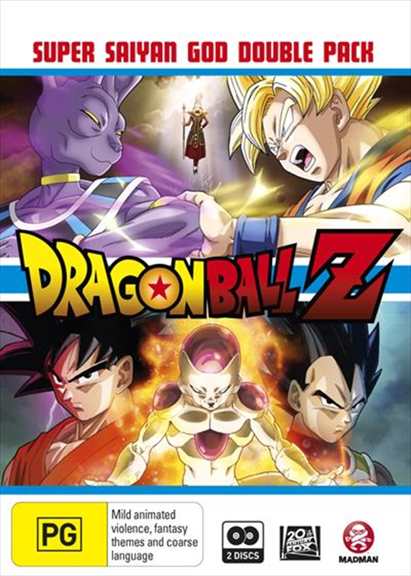 Dragon Ball Z - Super Saiyan God | Double Pack | DVD