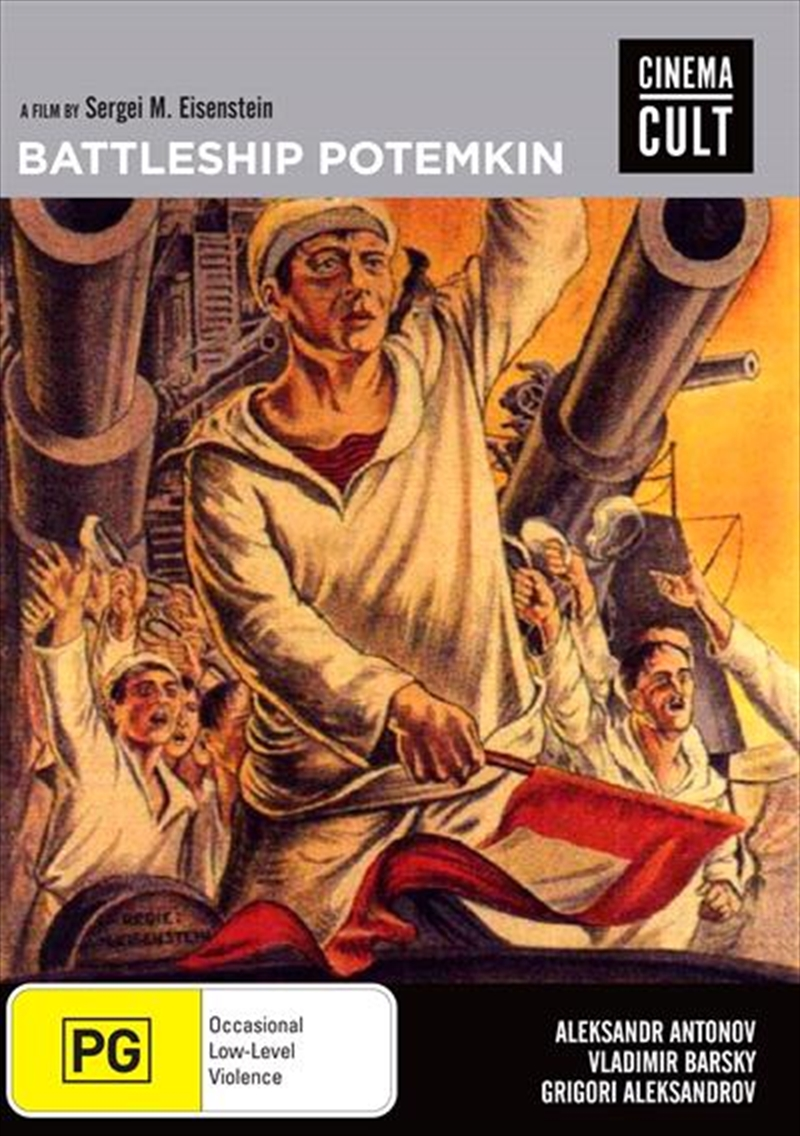 Battleship Potemkin | DVD