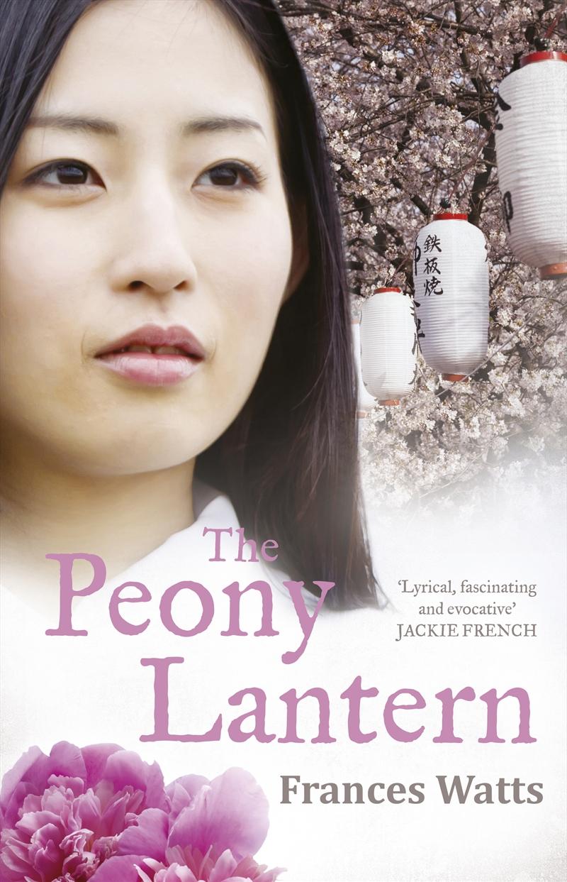 Peony Lantern | Books