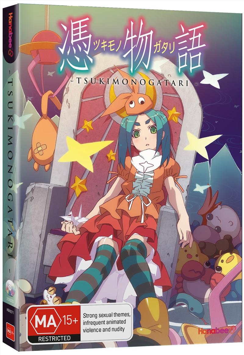 Tsukimonogatari   Blu-ray/DVD