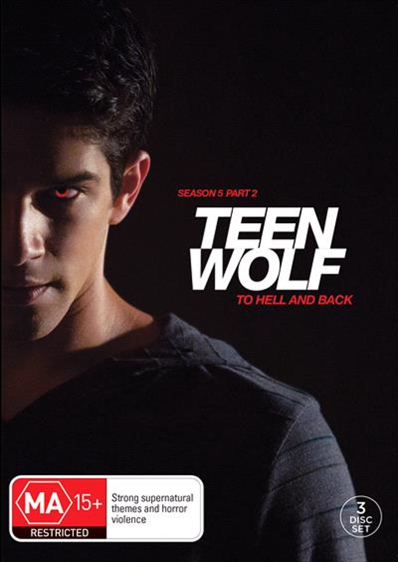 Teen Wolf - Season 5 Part 2 | DVD