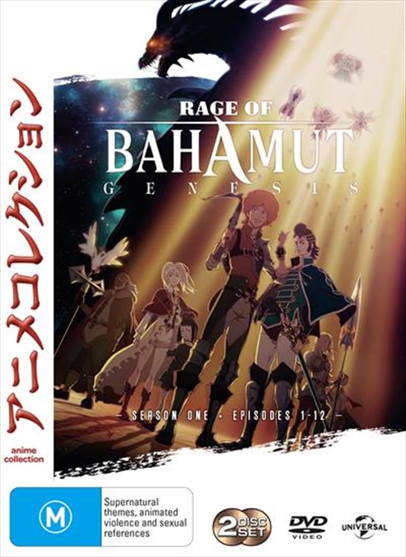 Rage Of Bahamut - Season 1   DVD