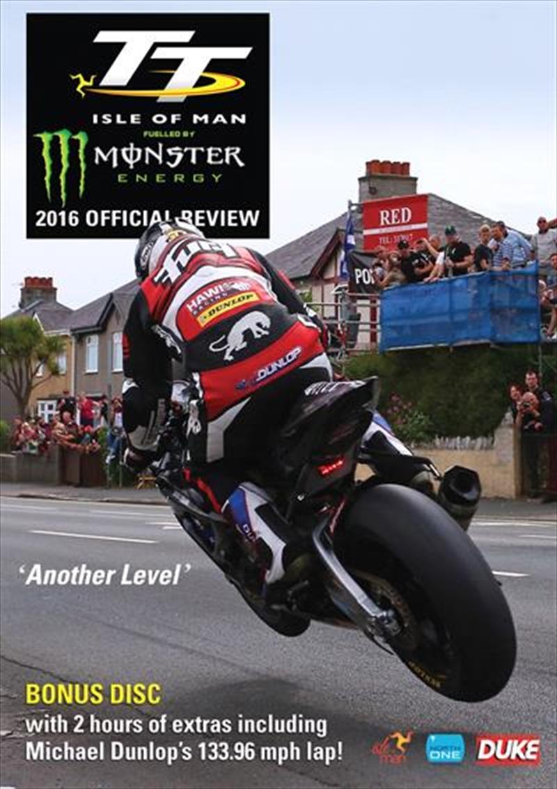 Isle Of Man TT 2016 Review | DVD