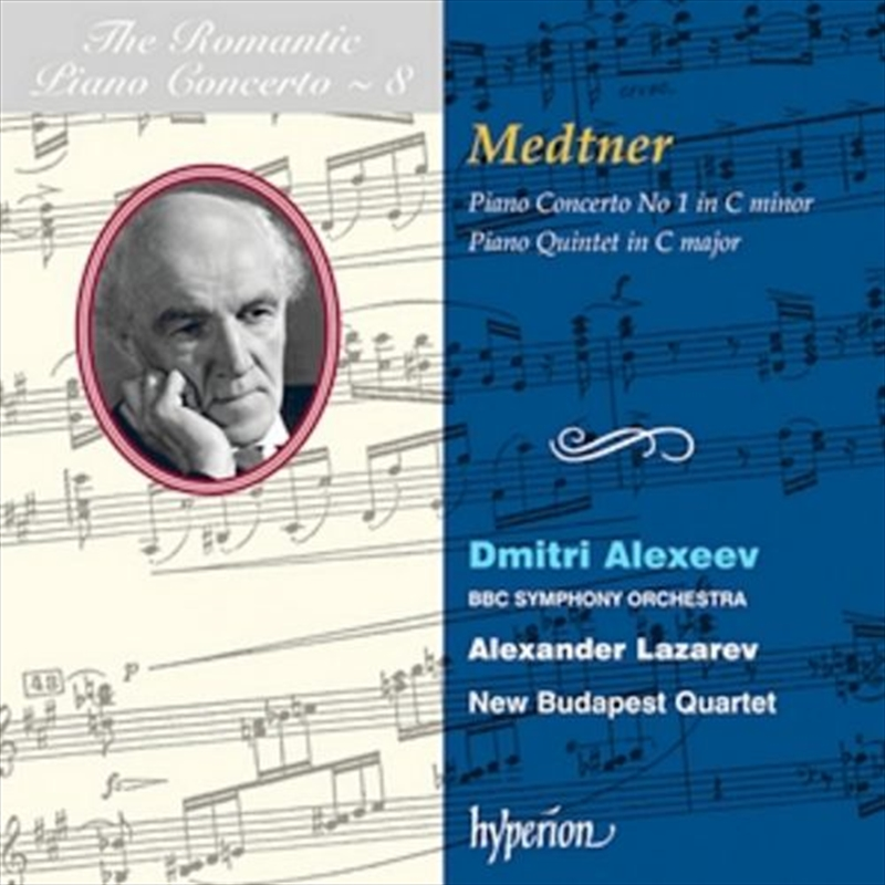 Piano Concerto No 1   CD