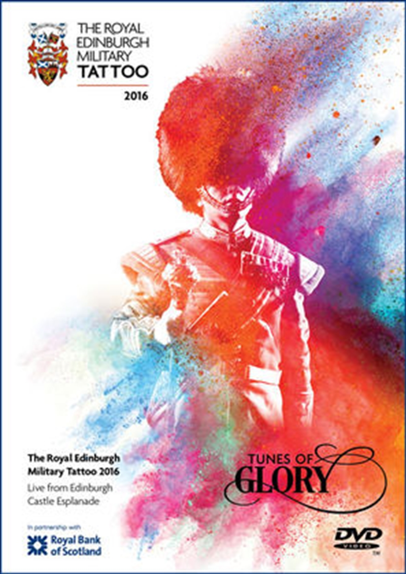 Royal Edinburgh Military Tattoo 2016: Tunes Of Glory | DVD