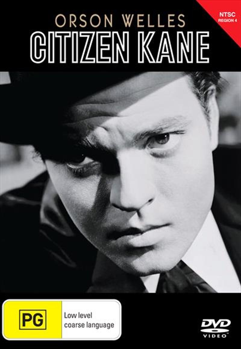 Citizen Kane | DVD