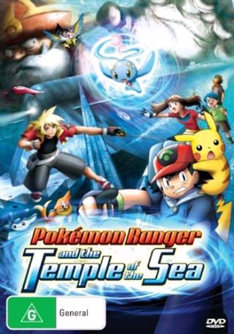 Pokemon - Pokemon Ranger And the Temple Of The Sea - Movie 9 | DVD