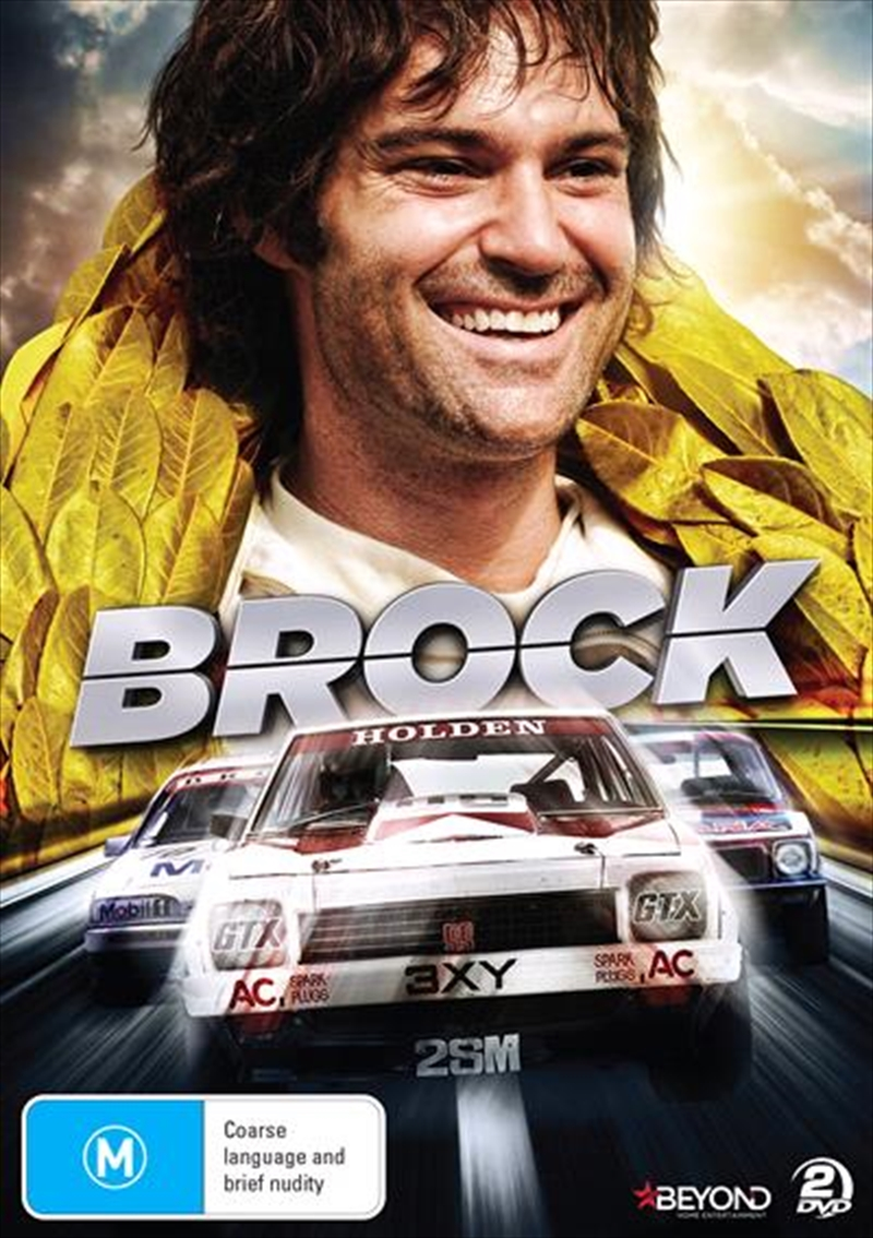 Brock | DVD