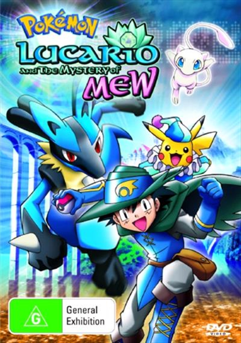 Pokemon - Lucario and The Mystery of Mew - Movie 8 | DVD