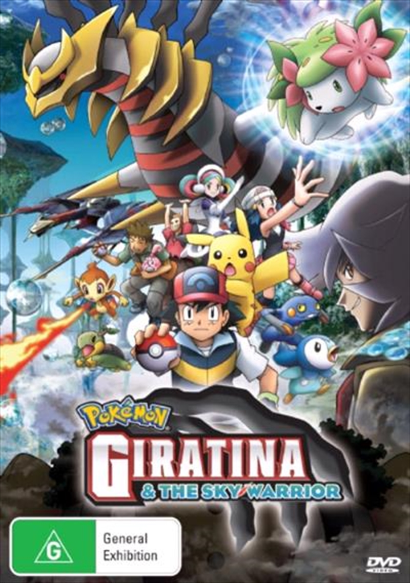 Pokemon - Giratina and the Sky Warrior - Movie 11 | DVD