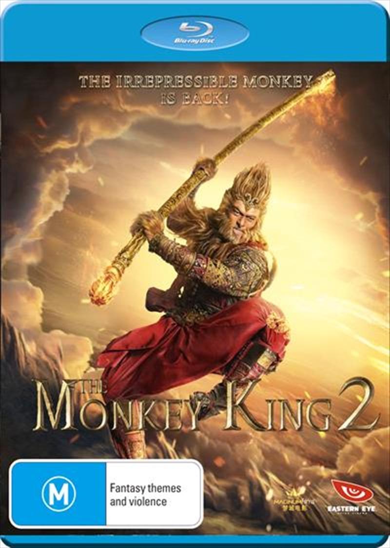 Monkey King 2, The