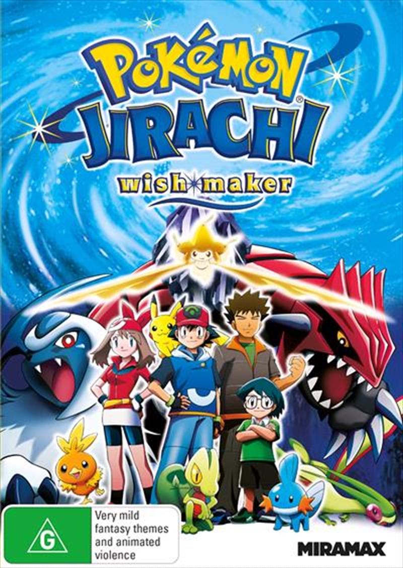 Pokemon Jirachi - Wish Maker | DVD