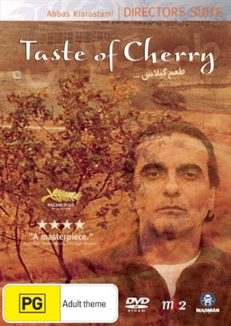 Taste Of Cherry The