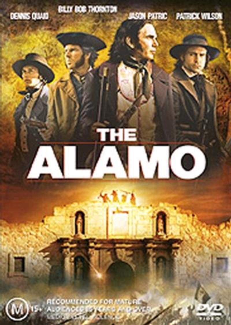 Alamo | DVD