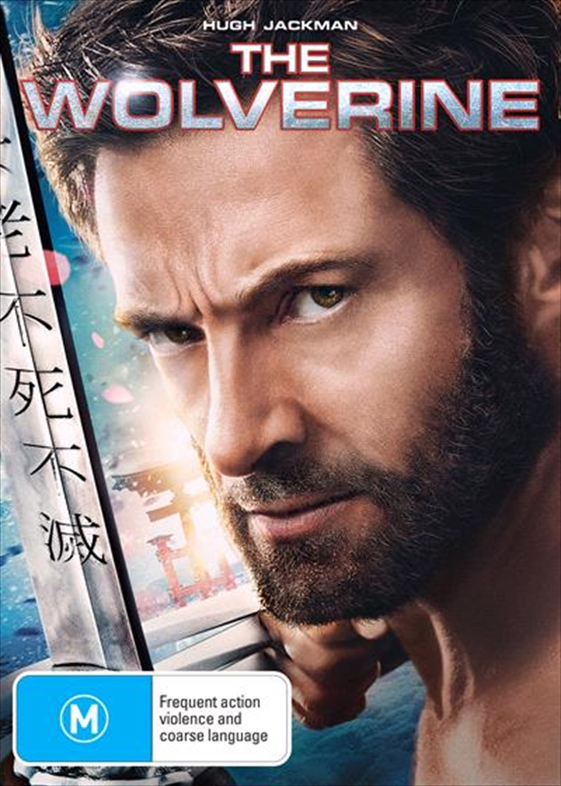 Wolverine, The | DVD
