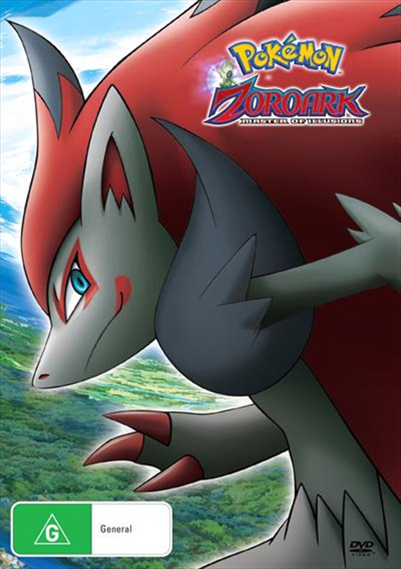 Pokemon - Pokemon Zoroark - Master Of Illusions - Movie 13 | DVD