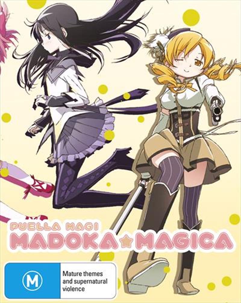 Puella Magi Madoka Magica | Series Collection