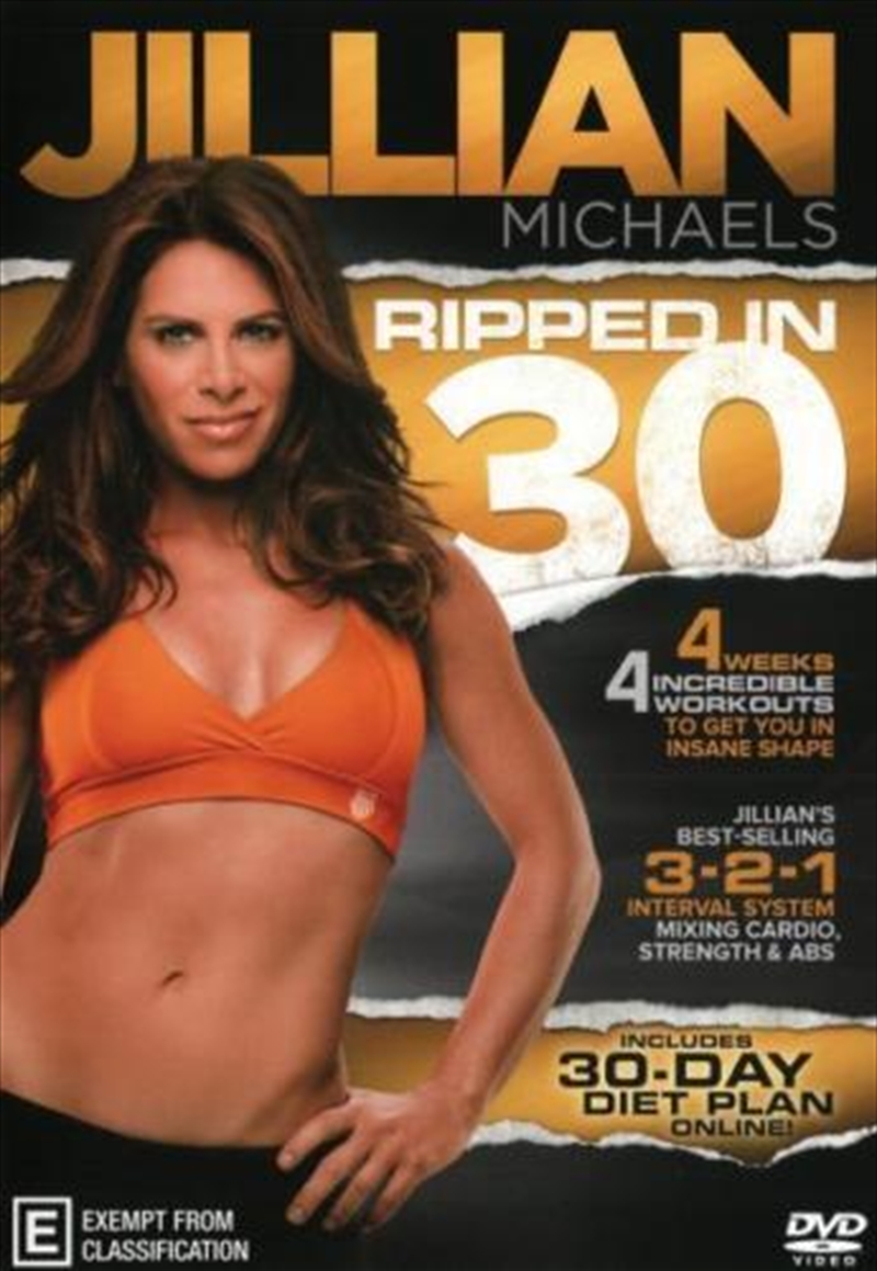 Ripped In 30 | DVD