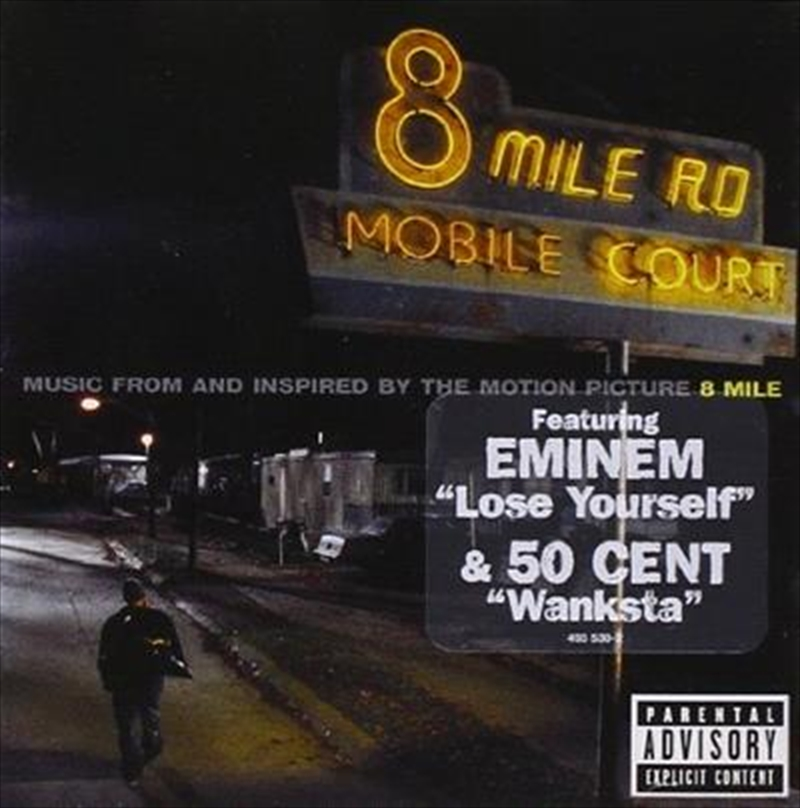 8 Mile (music From And Inspired By The Motion Picture) | CD