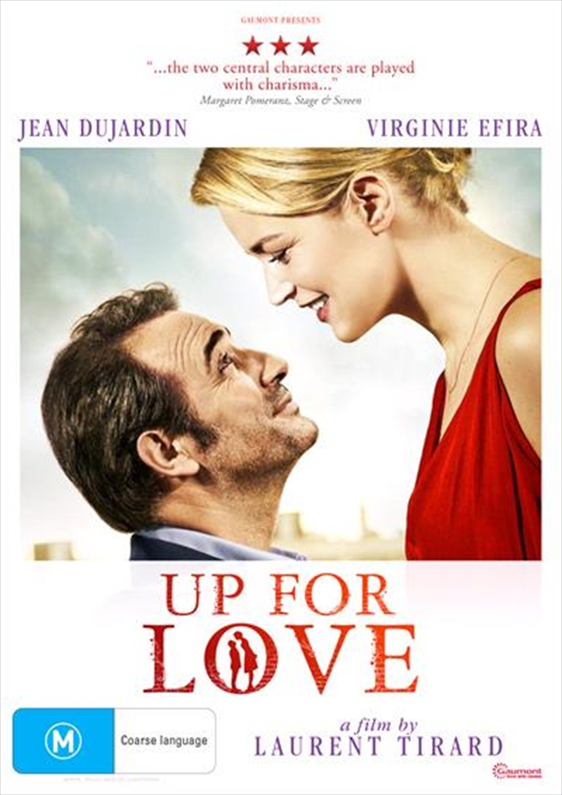 Up For Love | DVD