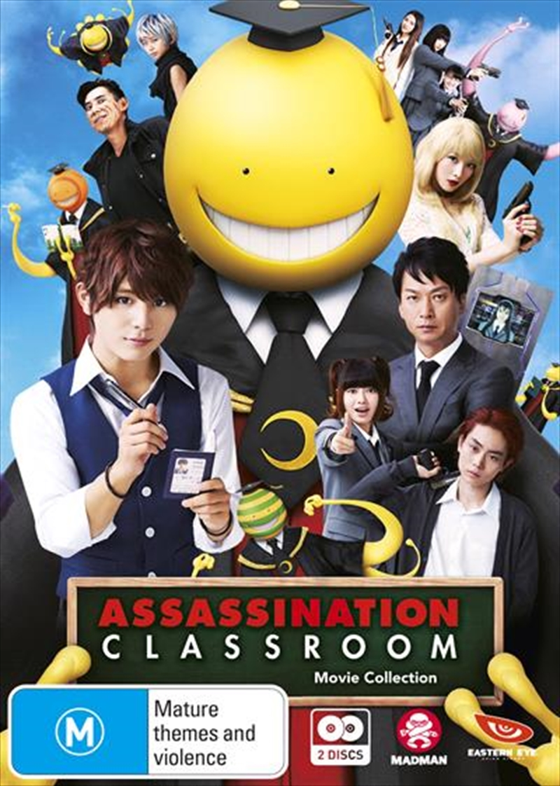 Assassination Classroom - The Movie / Graduation Movie Collection | DVD