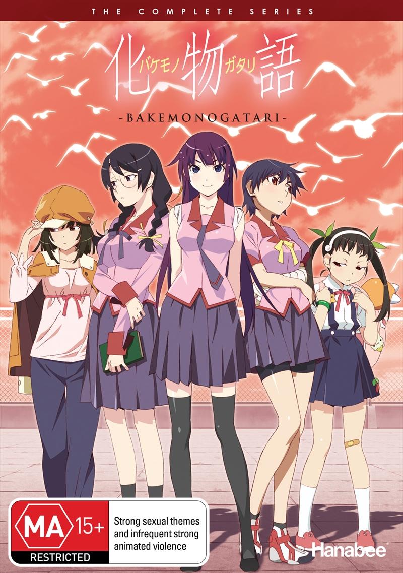 Bakemonogatari: Complete Series   DVD