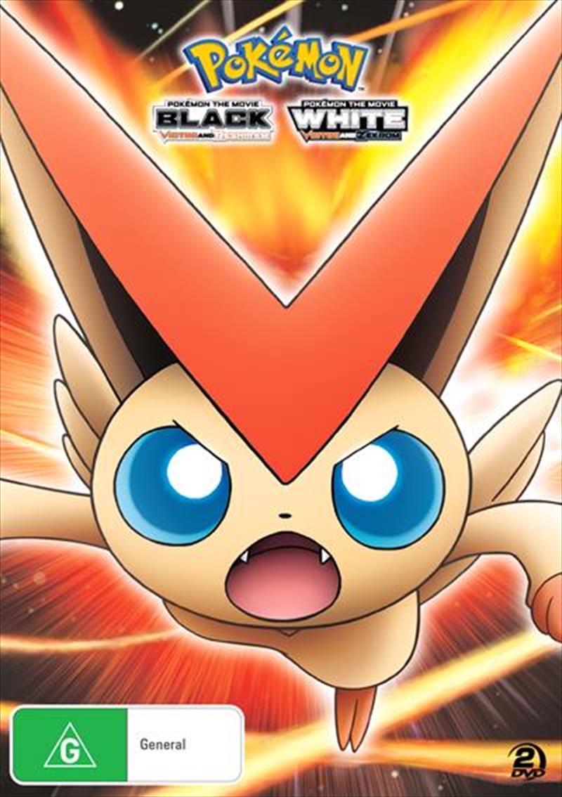 Pokemon The Movie 14 - Black And White | DVD