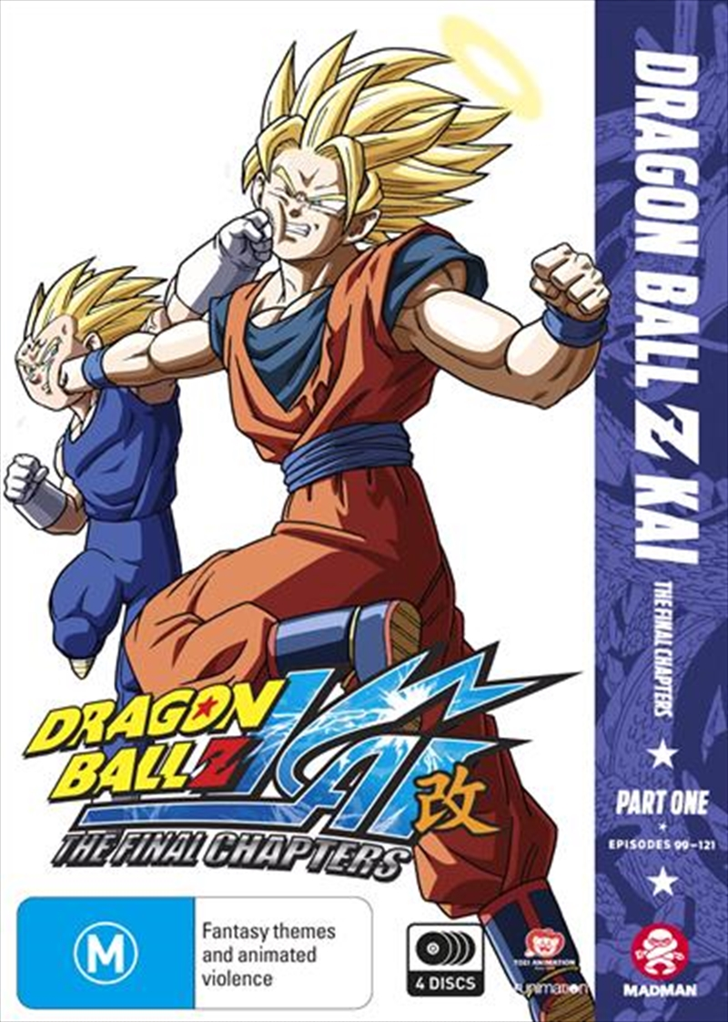 Dragon Ball Z Kai - The Final Chapter - Part 1 - Eps 1-23 | DVD