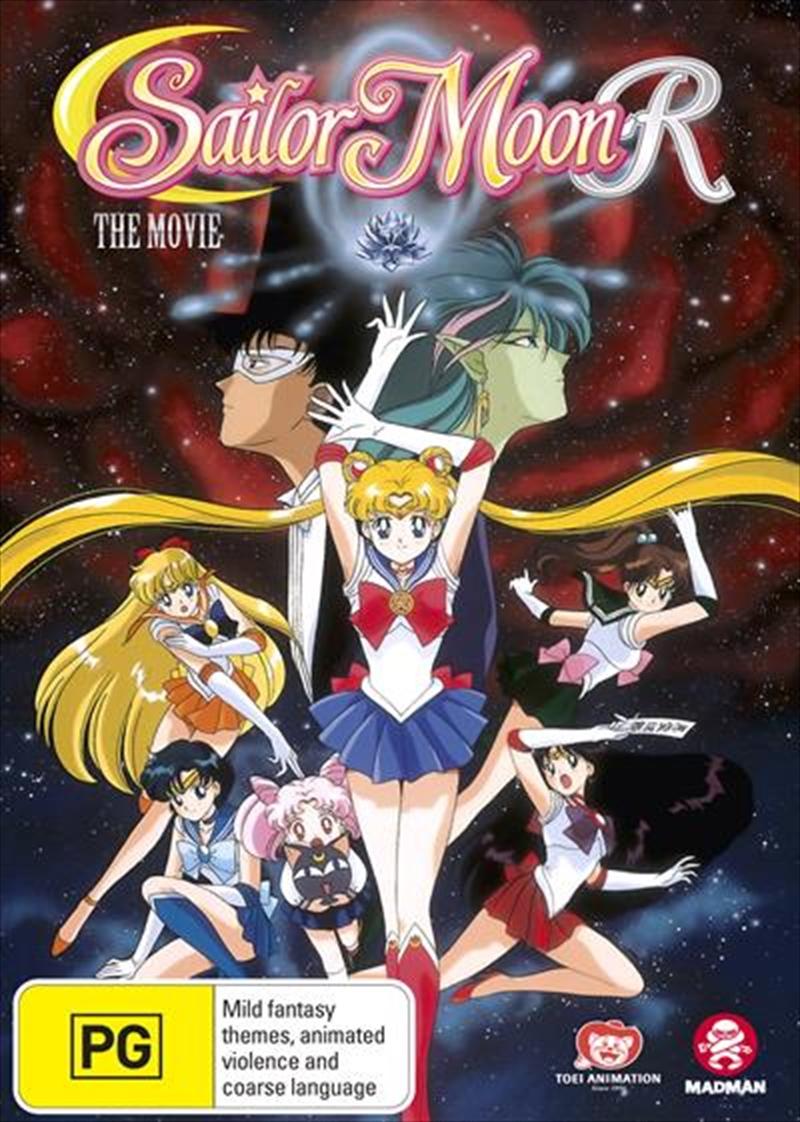 Sailor Moon R - The Movie | DVD